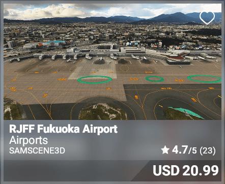 RJFF Fukuoka Airport